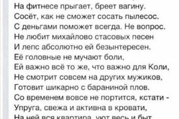 По пьяни с Василием » Сайт приколов — Безумно.ру