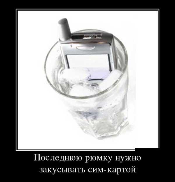 Нет верных и неверных мужчин » Сайт приколов — Безумно.ру