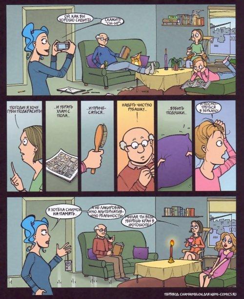 Новые комиксы на Бугаге (23 шт)