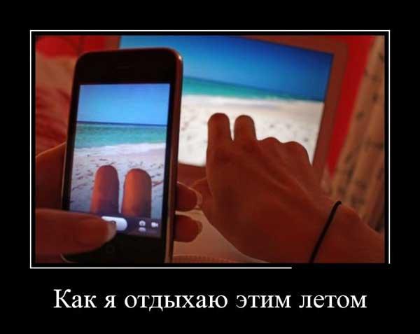 Сказка перед экзаменом » Сайт приколов — Безумно.ру