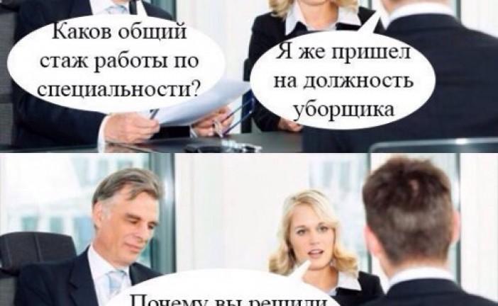 Анекдоты дня (9 шт)