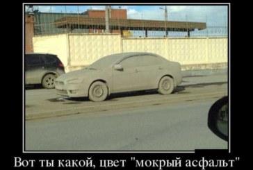 Одесский публичный дом » Сайт приколов — Безумно.ру