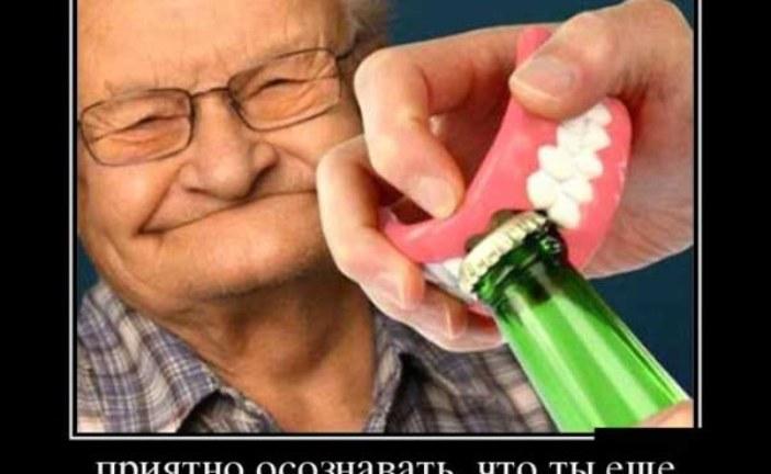 Вы спрашиваете, как живут в России? » Сайт приколов — Безумно.ру