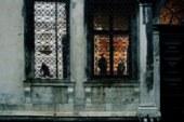 Фотосерия «Через окно»
