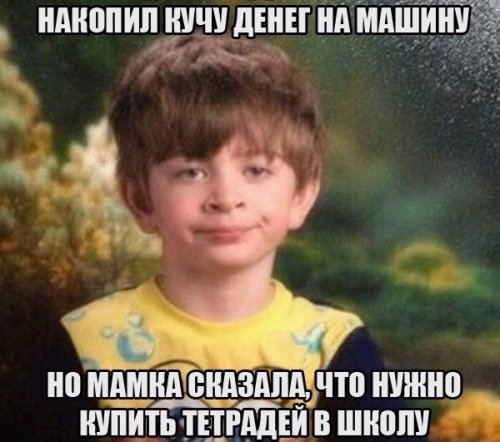 Анекдоты для настроения (10 шт)