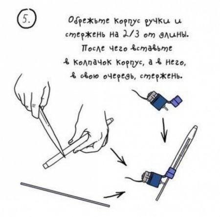 Как сделать тату временную своими руками