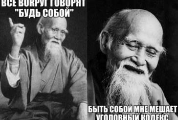 Жаль, что работа не волк… » Сайт приколов — Безумно.ру
