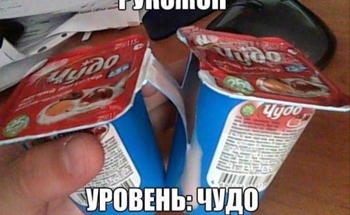 Тяжело быть женщиной! » Сайт приколов — Безумно.ру