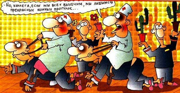 Чудеса пластической хирургии » Сайт приколов — Безумно.ру