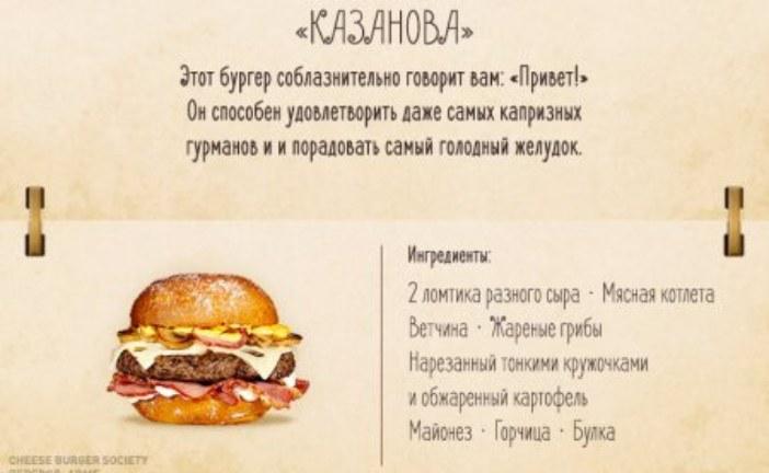 15 простых, но обалденных рецептов бургеров.