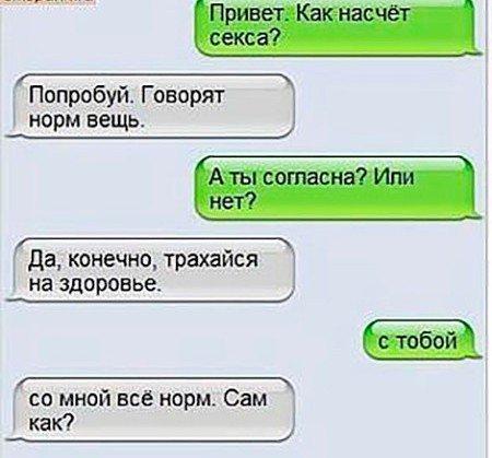 devushki-razdevayutsya-pereodevayutsya-foto